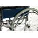 КкД-18 (Безкоштовне забезпечення) Крісло колісне низькоактивне базове