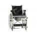 КтД-26-01 (Безкоштовне забезпечення) Крісло колісне низькоактивне базове з гігієнічним оснащенням